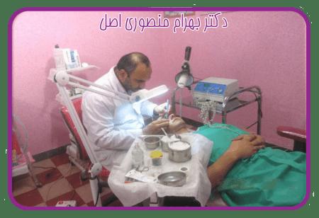 دکتر بهرام منصوری اصل